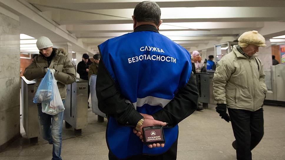 поиск, поставщики как устроиться на работу в метро время все
